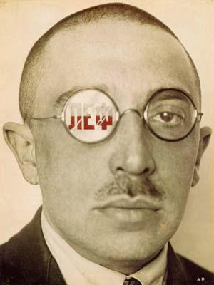 -Osip Brik- portada de la revista LEF 1924