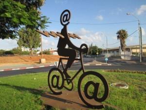 Internet Messenger by Buky Schwartz - Dr. Avishai Teicher Pikiwiki Israel