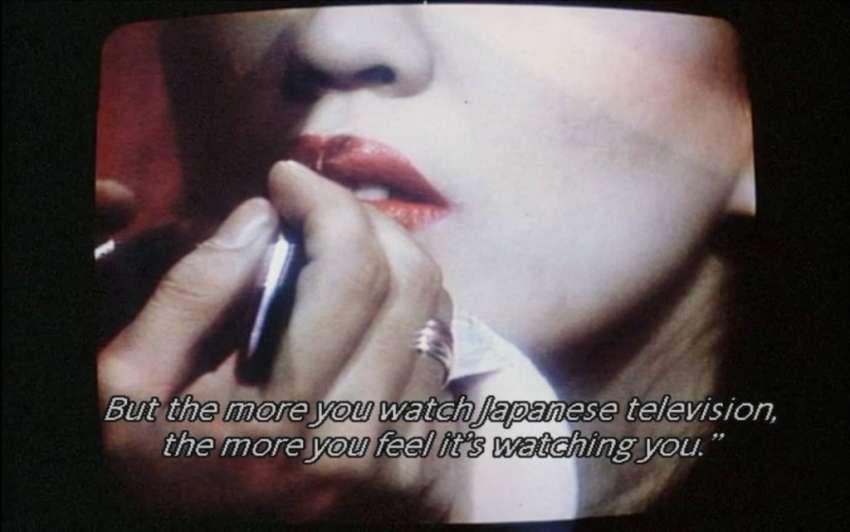 """""""Él me dijo"""", 'Sans soleil', de Chris Marker"""
