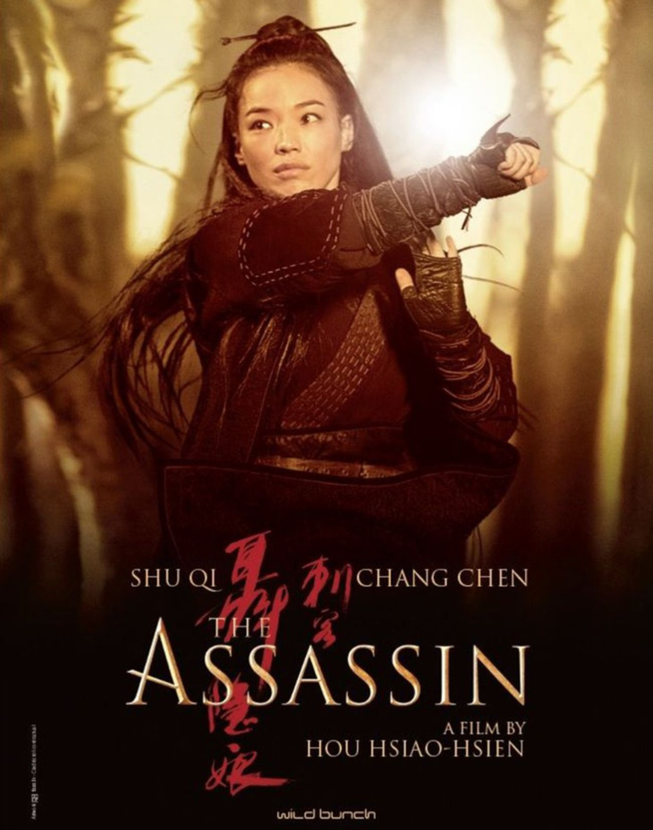 nie_yin_niang_the_assassin