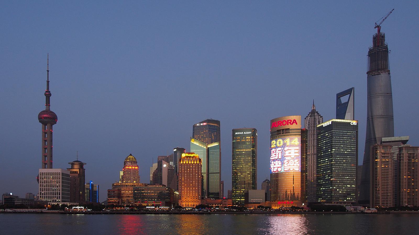 Rascacielos en Shanghai | Vía: Flickr/Wilson Hul